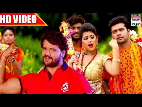 Khesari Lal Yadav  Kanwar Tani Tham Ye Saiya   BOL BAM   SUPERHIT SONG 2017