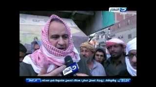 اخر النها - محمود سعد |  مستشفي مسعود تجسيد للاهمال بجزيرة سعود في الشرقية
