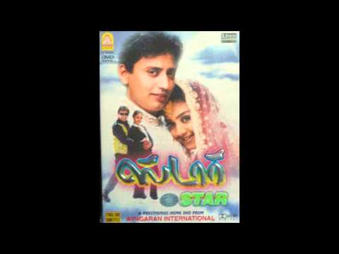 Thom Karuvil - Star- A R Rahman [hq] video