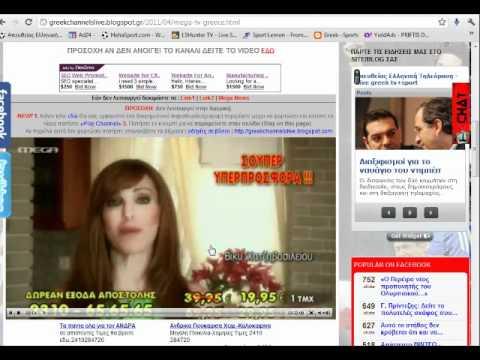 How to watch mega tv ,alpha tv ,star tv greece greekchannelslive