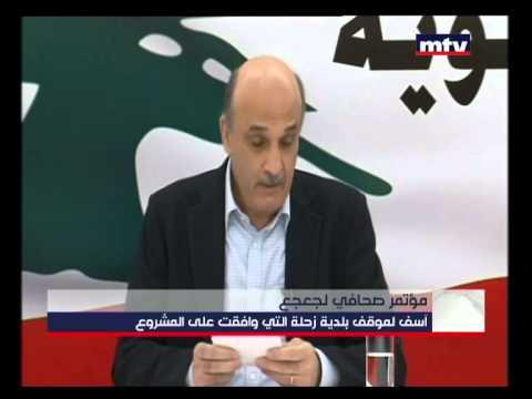 Press Conference - Samir Geagea 26/12/2014