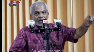 2020-07-08 | Nethra TV Tamil News 7.00 pm