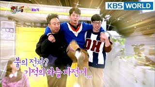Three of them are so funny! Heo Kyeonghwan sings his song~♬ [Happy Together/2018.02.15]