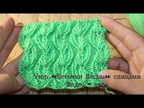 Видео уроки вязания спицами светланы берсеневой