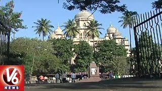 Special Story On Osmania Hospital, Completes 100 Years | Patients Facing Problems | Hyderabad