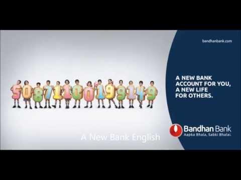 Bandhan Bank - radio spot - Bengali - Bamboo basket