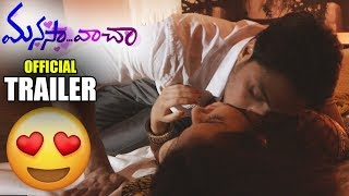 Manasa Vaacha Movie Official Trailer | Latest Telugu Trailers |Filmylooks