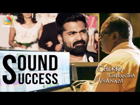 Man Behind the Sound Success of CCV : S. Sivakumar Interview | Chekka Chivantha Vaanam