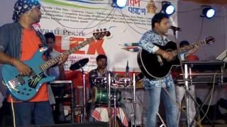 'Maa' - bengali composition by Som singer Agartala