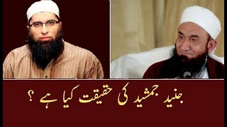 Maulana Tariq Jameel talking about Junaid Jamshed real face new bayan 2016 | PIA Crash
