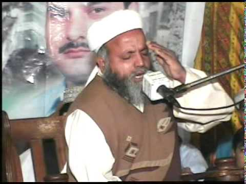 Makhdom Jafar Hussain Qurashi (serat E Nab) Part 1 video