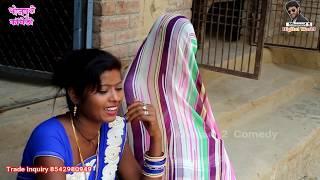 Bhojpuri comedy - ससुर के पतोहिया काँटे बोका वाला दाव से | देख कर होस ऊडजायेगा | khesari 2, Neha ji