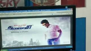 Thalaiva - Thalaiva Tamil Movie Full Zoom Test Nokia Lumia 1020 Sample video 2013