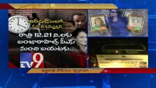 Beautician Sirisha Death Case - Police high drama in the name of scene re-construction