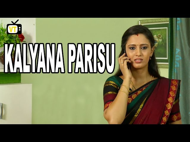 Kalyana Parisu   Tamil Serial   Episode 358   20/04/2015