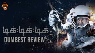 Tik Tik Tik | Movie Review | Dumbest Review | Jayam Ravi | Nivetha Pethuraj | Smile Settai