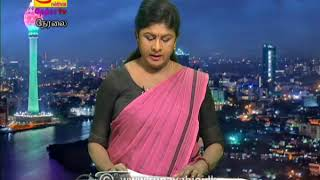 2020-02-26 | Nethra TV Tamil News 7.00 pm