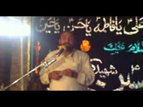 Agha Ali Hussain Qumi (Jalsa Talagang 17 18 Sep 2011)
