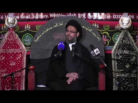 Majlis 9 | Ayatullah Sayed Aqeel Algharavi | Muharram 1438/2016