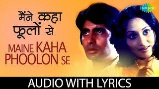 Maine Kaha Phoolon Se ke with lyrics | मेन कप फालून से के के बोल | Lata Mangeshkar | Mili | HD Song