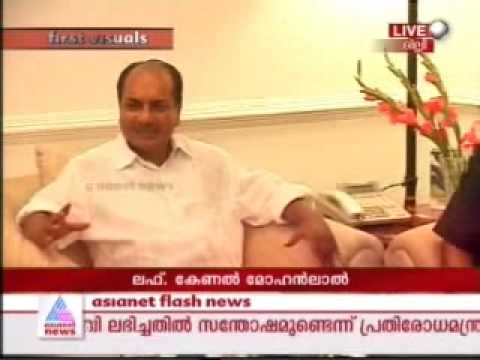 Lt Colonel Mohanlal with A K Antony - First Visuals