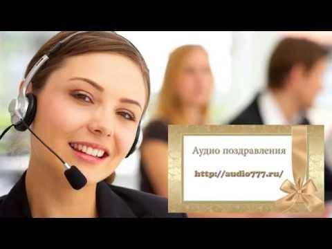секс по телефону розыгрыш-мл2