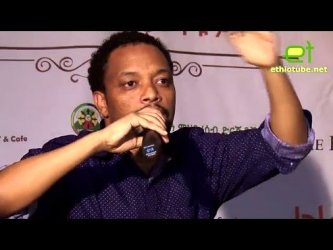 "Ethiopia - Bewketu Seyoum talks about his new book ""ከአሜን ባሻገር"" with Alula Kebede - Part 1 of 2"