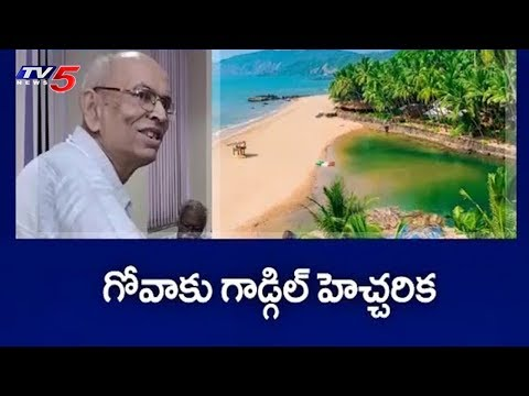Ecologist Madhav Gadgil Warns Goa | TV5 News