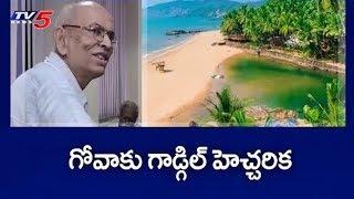 Ecologist Madhav Gadgil Warns Goa