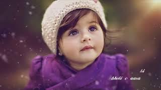 Child song @New whatsapp status video 2017 CUTE BABY