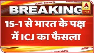 Big Diplomatic Victory For India In Kulbhushan Jadhav Case | ABP News