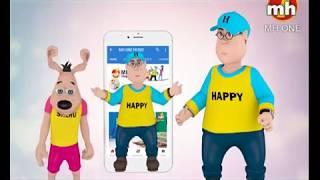Happy Billo Di Khani || Happy Sheru || Funny Cartoon Animation || MH One