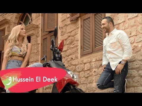 Hussein El Deek - Ta3i [Official Music Video] (2019) / حسين الديك - تعي