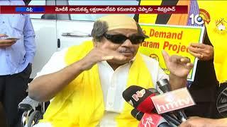 కరుణానిధి వేషం కట్టిన ఎంపీ శివప్రసాద్ | Chittoor MP Siva Prasad dressed as Karunanidhi