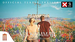 Midsommar - Official Teaser Trailer [ซับไทย]