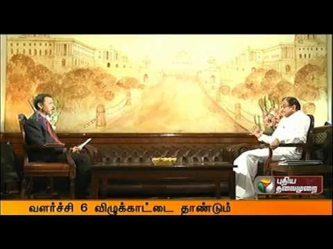 EXCLUSIVE INTERVIEW WITH P.CHIDAMBARAM