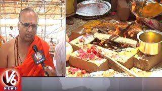 Maha Sudarshana Yagam Grandly Held In Doultabad   Siddipet