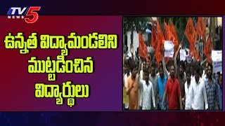 ABVP Students Protest Over Hike in Engineering College Fees | Masab Tank