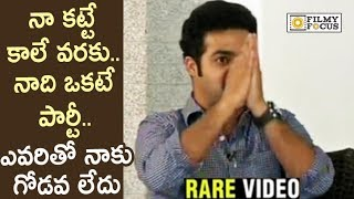 Jr.NTR Emotional Words about NTR and TDP party : Rare Video