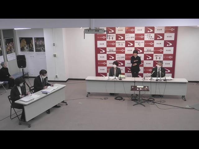 令和2年12月23日「秋田県臨時記者会見(県内97例目~104例目の新型コロナウイルス感染者の発生について)」
