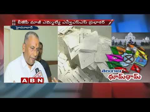 BJP Leader NVSS Prabhakar Face To Face Over Fake voter IDs In Telangana