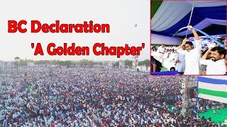 BC Declaration 'A Golden Chapter', Says YSRCP Leaders - Watch Exclusive
