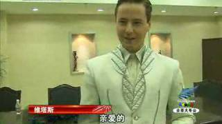 Vitas 090219 CCTV5 