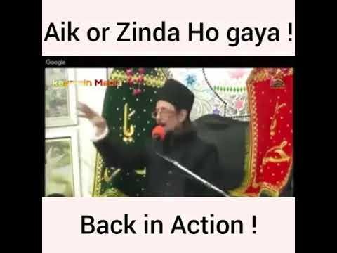 Allama Zameer Akhtar Naqvi | Aik Aur Bacha Zinda Ho Gaya | Back In Action Again