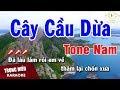 Karaoke Cây Cầu Dừa Tone Nam Nhạc Sống   Trọng Hiếu thumbnail