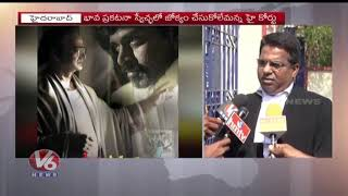 Lakshmiand#39;s NTR Movie Petition Case Rejected By High Court | Green Signal To Movie Release | RGV