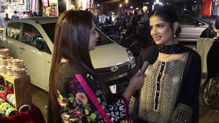 PAKISTANI'S want KASHMIR  from INDIA | Honest Answers | Sana Amjad
