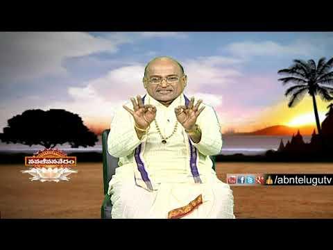 Garikapati Narasimha Rao | Nava Jeevana Vedam | Full Episode 1392