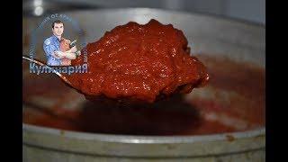 Как сделать томатную пасту без длительного выпаривания