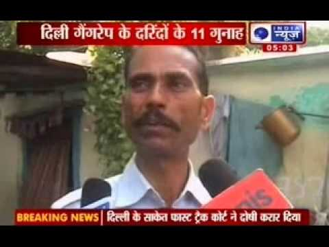 Delhi gangrape case: Barbaric crime committed, convicted accused seek mercy